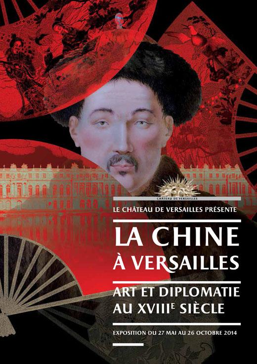 Exposition La Chine à Versailles au Château de Versailles du 27 mai au 26 octobre 2014