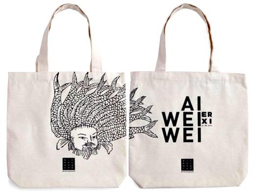 Exposition Ai Weiwei Er XI au Bon Marché jusqu'au 20 février 2016