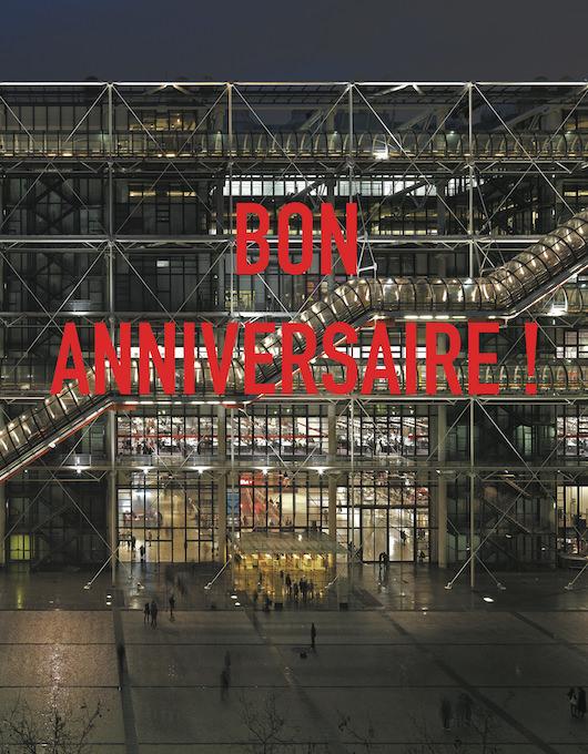 Week-end anniversaire avec entrée gratuite au Centre Pompidou le 4 & 5 février 2017