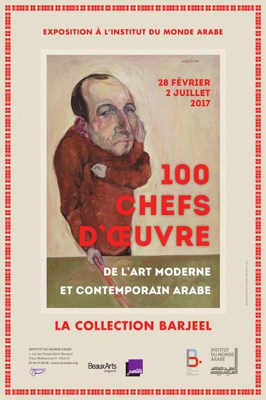 100 chefs-d'œuvre de l'art moderne et contemporain arabe - La collection Barjeel à l'Institut du Monde Arabe du 28 février au 2 juillet 2017