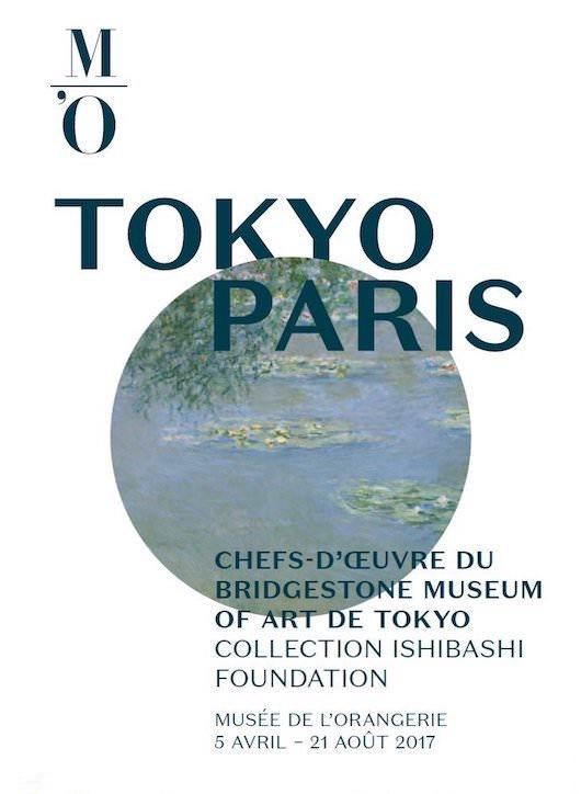 Exposition Tokyo-Paris Chefs-d'œuvre du Bridgestone Museum of Art à l'Orangerie jusqu'au 21 août 2017