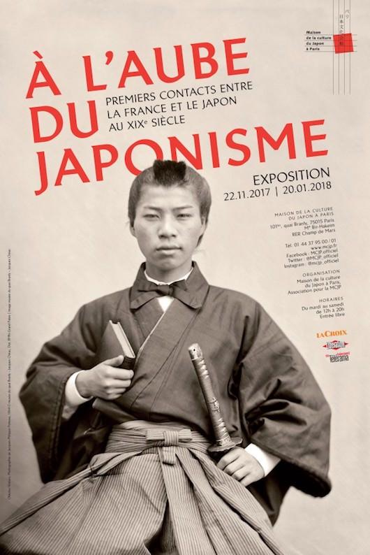 Exposition À l'aube du japonisme à la Maison du Japon du 22 novembre 2017 au 20 janvier 2018