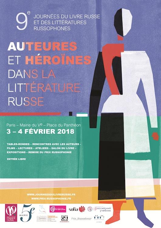 Les Journées du Livre Russe à la Mairie du 5ème le 3 et 4 février 2018