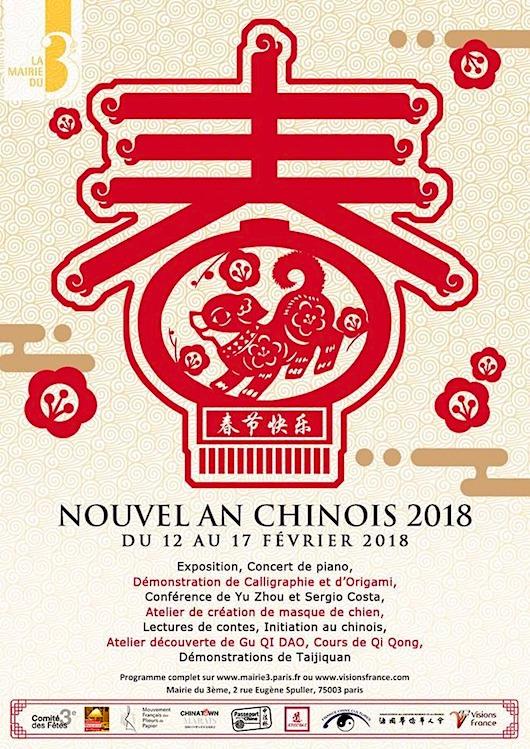 Le Nouvel An Chinois 2018 à Paris
