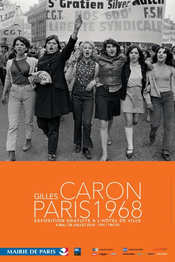Exposition Gilles Caron à l'Hôtel de Ville jusqu'au 28 juillet 2018