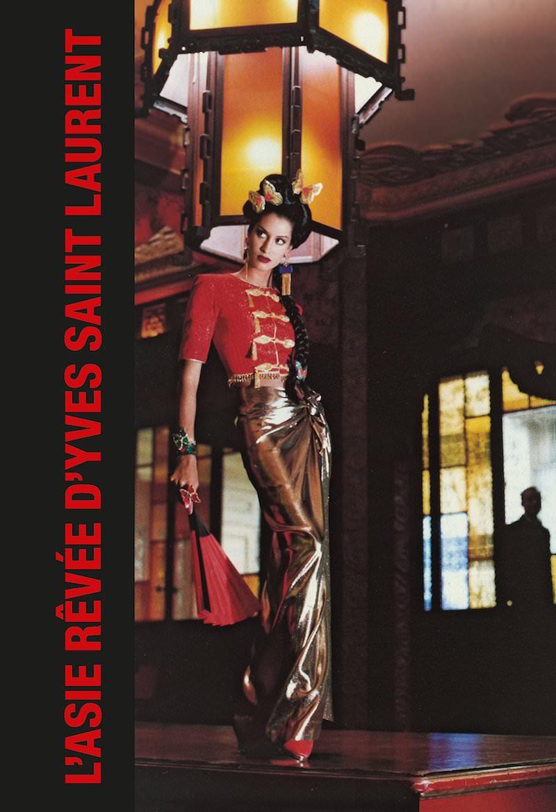 L'Asie rêvée d'Yves Saint Laurent au Musée Yves Saint Laurent du 2 octobre 2018 au 21 janvier 2019