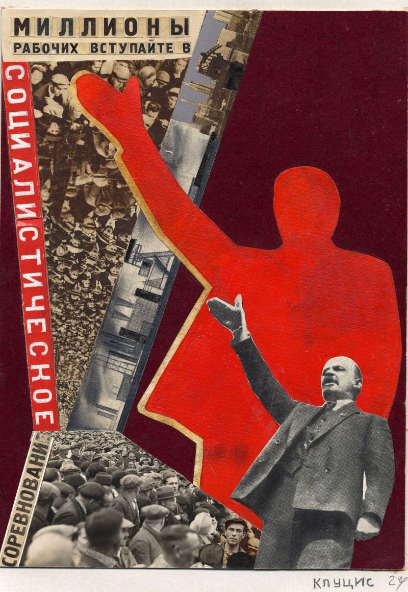 Exposition Rouge. Art et utopie au pays des Soviets au Grand Palais jusqu'au 1er juillet 2019
