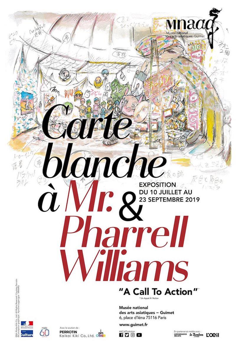 Carte blanche à Mr. & Pharrell Williams au Musée Guimet jusqu'au 23 septembre 2019