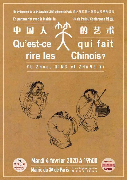Le Nouvel An Chinois 2020 à Paris