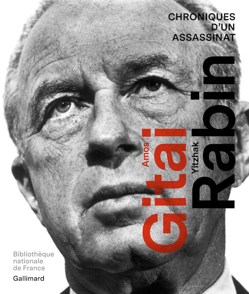 Amos Gitai. Yitzhak Rabin. Chroniques d'un assassinat, disponible chez amazon.fr