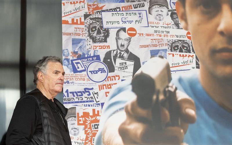 Exposition Amos Gitaï à la BNF, Paris